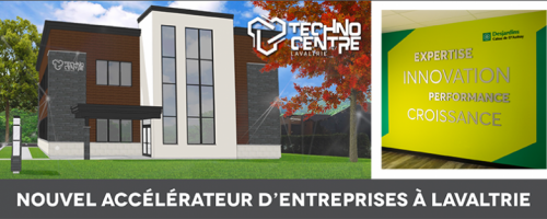 Le technocentre de Lavaltrie